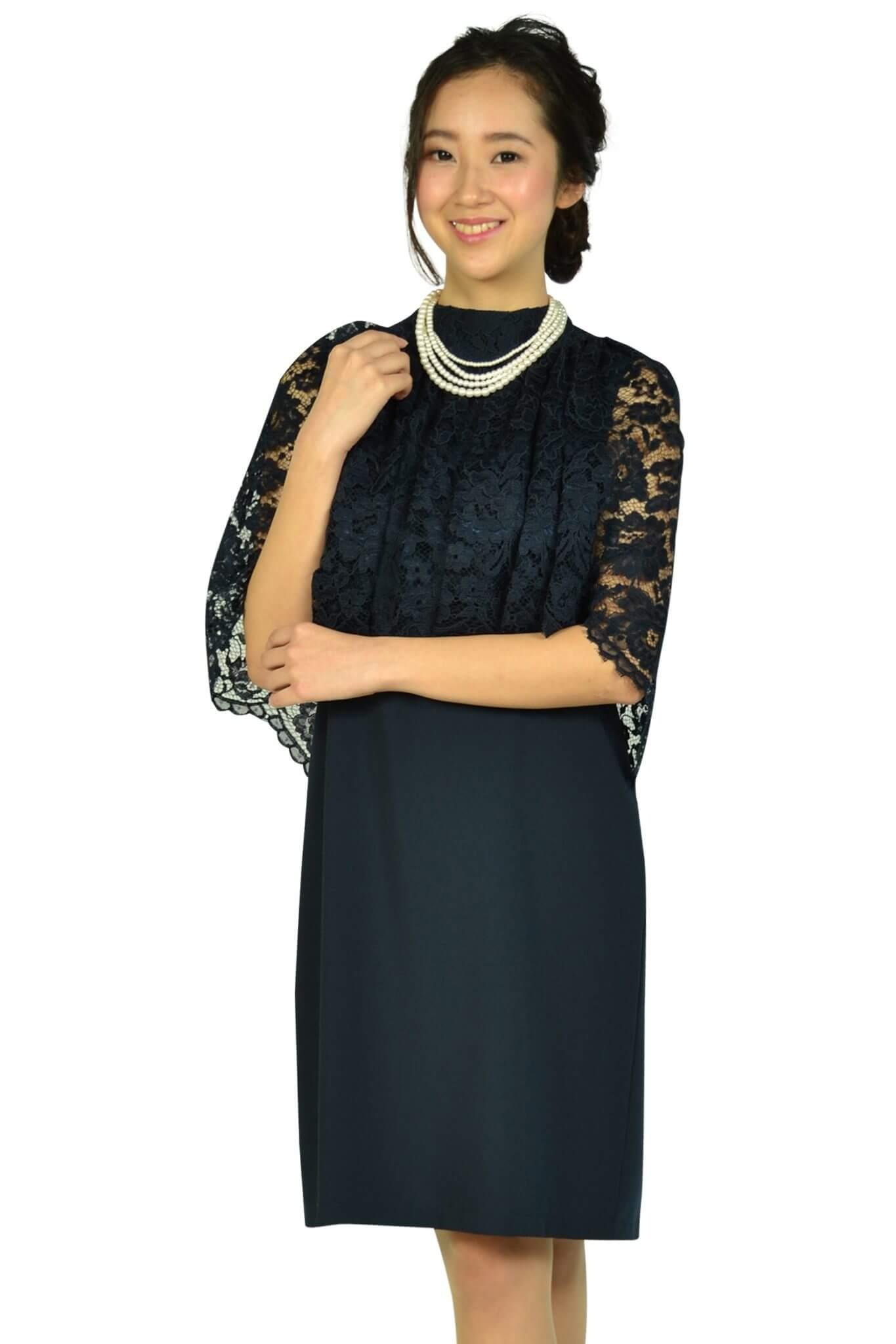 カレン(Karen)レースケープネイビードレス