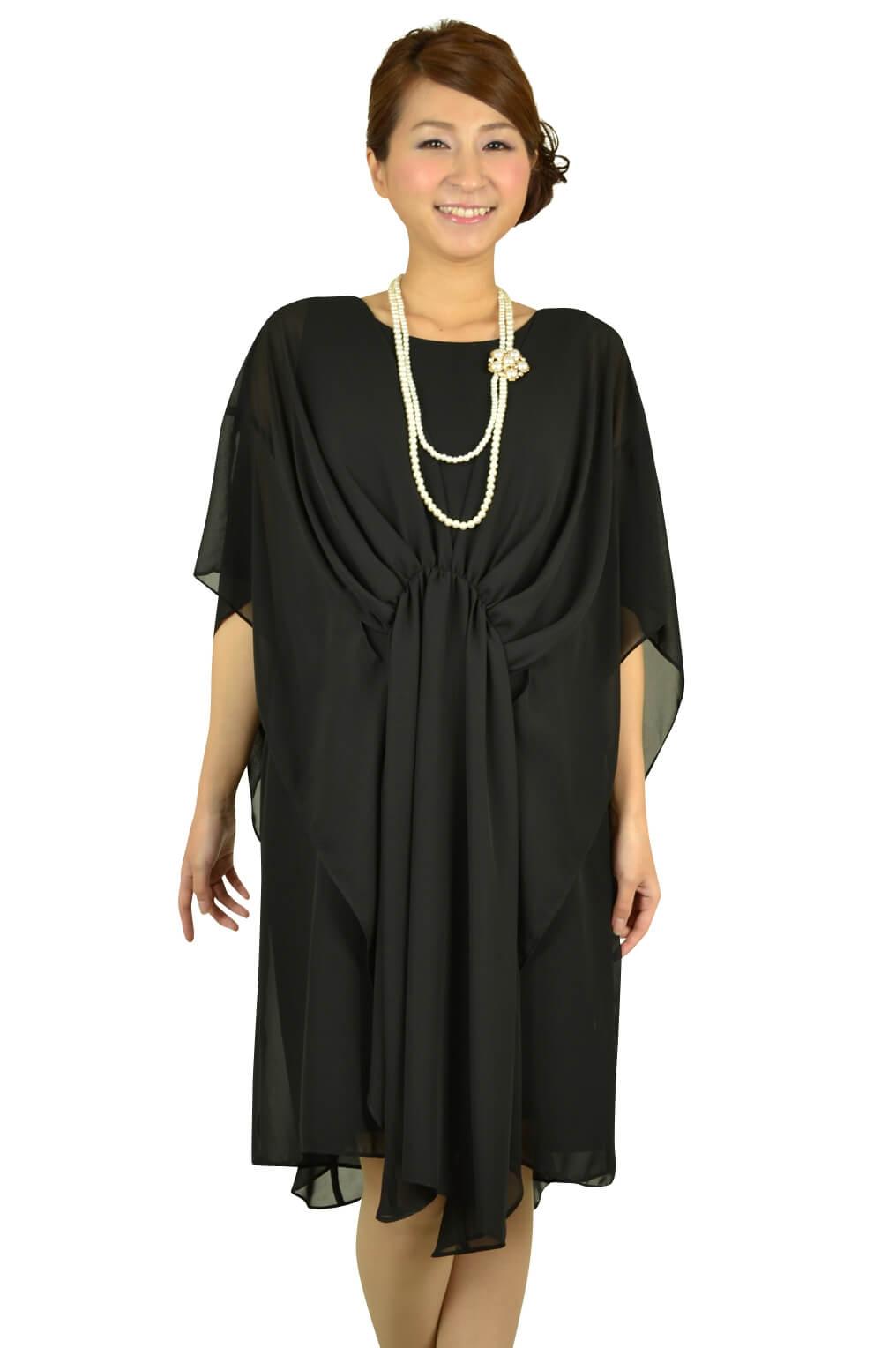 リプリート (REPLETE)ブラックドレープドレス