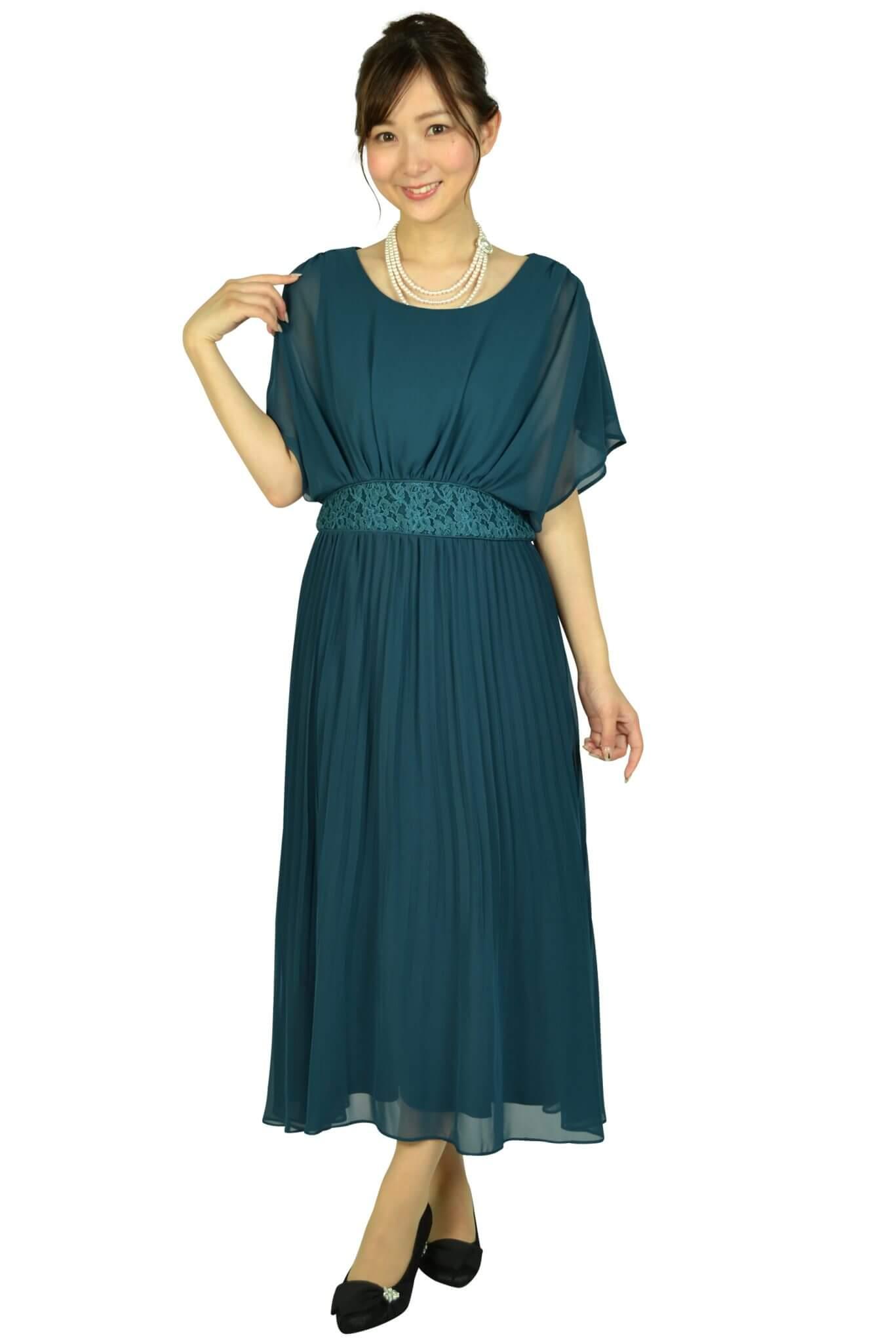 ルチェア (Luceat)プリーツミディグリーンドレス