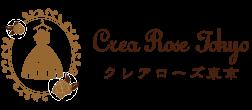 Crea Rose Tokyoクレアローズ東京